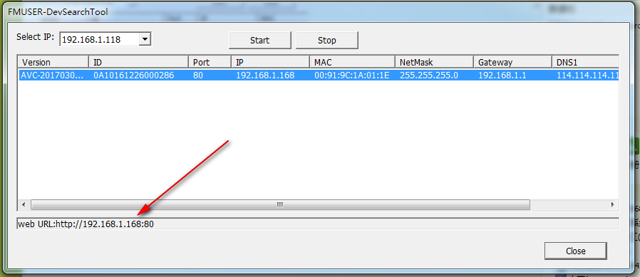 how to find web page ip address