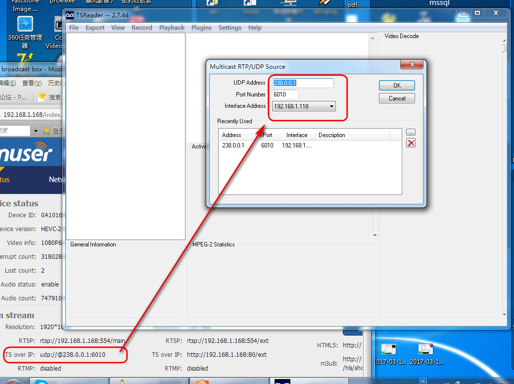 How to use TSReader Retail to record multicast unicast
