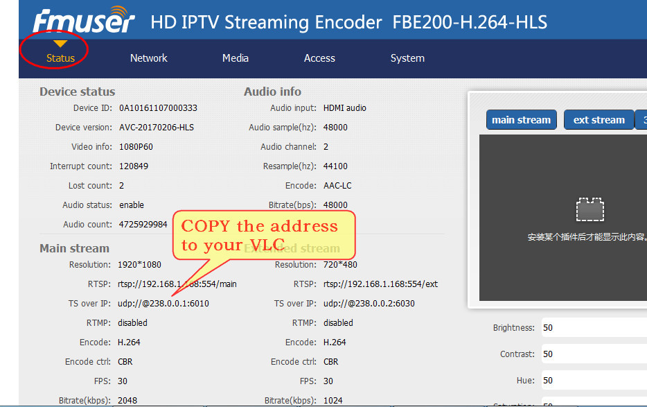 Meaning of terms AND lag - IPTV Streaming - How to